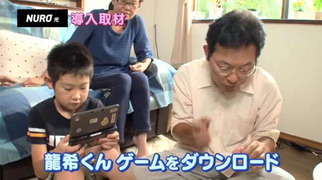 お孫さんのゲームをダウンロード
